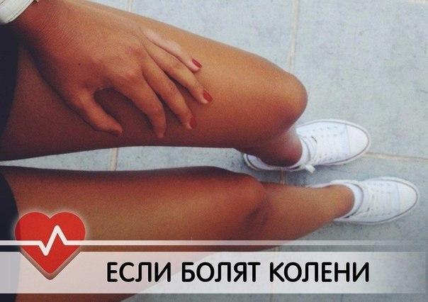 Хруст коленей как лечить народными средствами